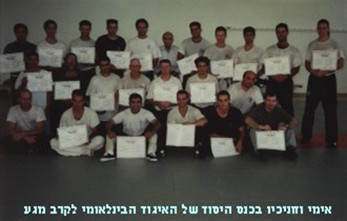 Avi Moyal Krav Maga Federation